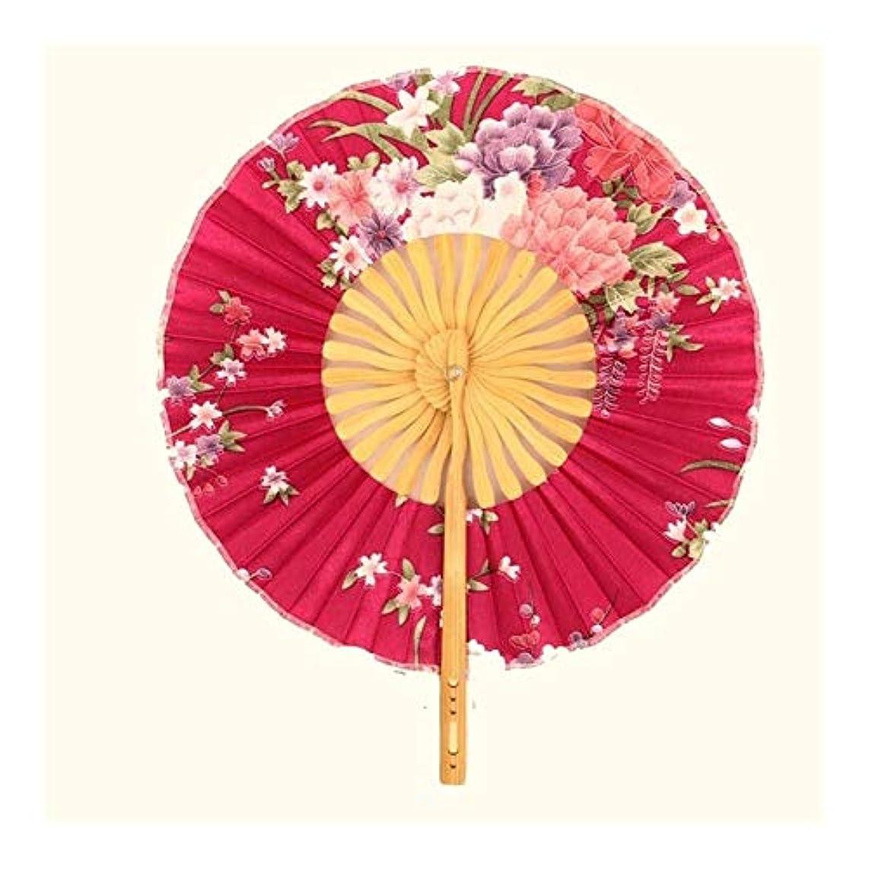 パン贈り物曲げるQIANZICAI ファン、レトロプリントレディースラウンドファン、ホームアクセサリー、ダンス小道具、マスカレードを折ります。 ファン (Color : Red)