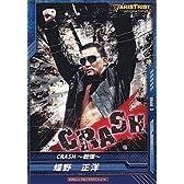 キングオブプロレスリング 第10弾 R 蝶野正洋/CRASH~戦慄~(レスラー)BT10-014