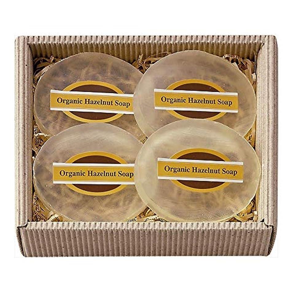 コントラスト均等にキリマンジャロオーガニックヘーゼルナッツ ソープ40g4個セット MOSK042 無香料?無着色