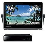 パナソニック 10V型 ポータブル 液晶テレビ プライベート・ビエラ 防水タイプ 500GB HDDレコーダー付 ブラック UN-10T8-K