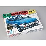 タミヤ 1/24 スポーツカーシリーズ No.40 Honda バラードスポーツ CR-X 1.5i 24040