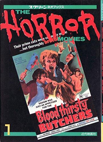 THE HORROR MOVIES〈1〉 (スクリーンネオブックス) 近代映画社