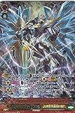 ヴァンガード V-SS07/S02 神聖竜 クリスタルラスター・ドラゴン (SR スーパーレア) プレミアムコレクション2020