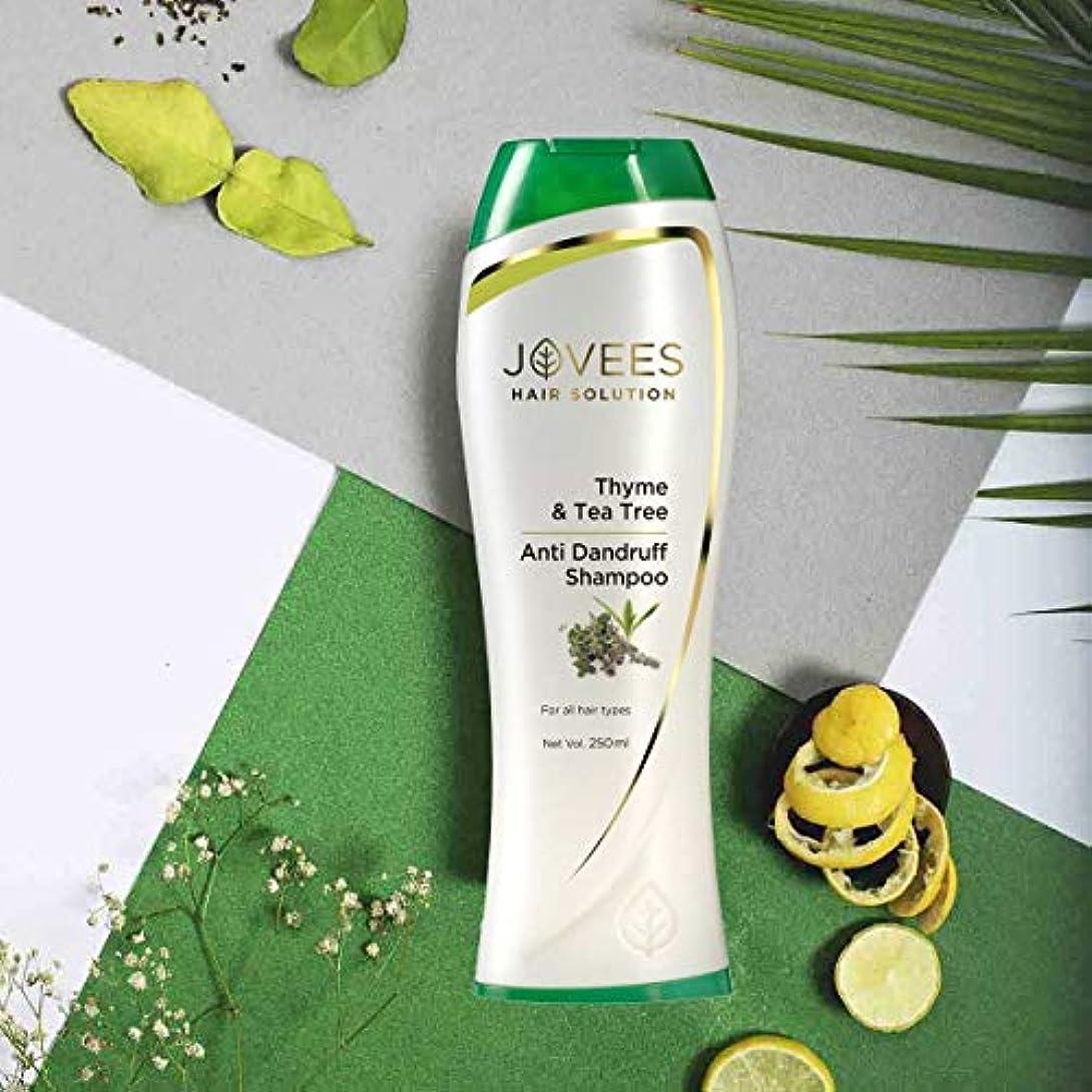 器具書士にもかかわらずJovees Thyme & Tea Tree Anti Dandruff Shampoo 250ml bring vitality & strength to Hairs タイム&ティーツリーアンチフケシャンプーが髪に...