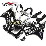 WYNMOTO インジェクションプラスチック ABS 外装パーツセット適応ホンダ CBR600F4i F4i 2001 2002 2003 01 02 03 年黒と銀フェアキットパネル