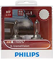 Philips X-treme Vision Plus 100% H7 12V globes - twin display pack