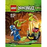 LEGO Ninjago: Jumping Snakes - Snake Battle Set 30085 (Bagged)