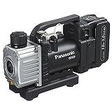 パナソニック(Panasonic) 18V充電デュアル真空ポンプ 5.0Ah EZ46A3LJ1G-B