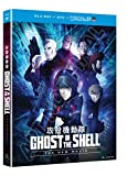 GHOST IN THE SHELL / 攻殻機動隊 新劇場版 / GHOST IN THE SHELL: NEW MOVIE