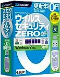 ウイルスセキュリティZERO 3台用 (Windows 7対応保証版)(旧版)