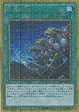 遊戯王カード MB01-JP002 同胞の絆 ミレニアムゴールドレア 遊戯王アーク・ファイブ [MILLENNIUM BOX GOLD EDITION]