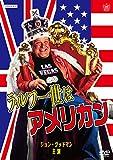 ラルフ一世はアメリカン HDマスター DVD[DVD]
