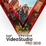 Corel VideoStudio Pro 2019 通常版|ダウンロード版