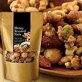 ハニーローストナッツ 125g Honey Roasted Nuts【はちみつ(ハチミツ) ナッツ】