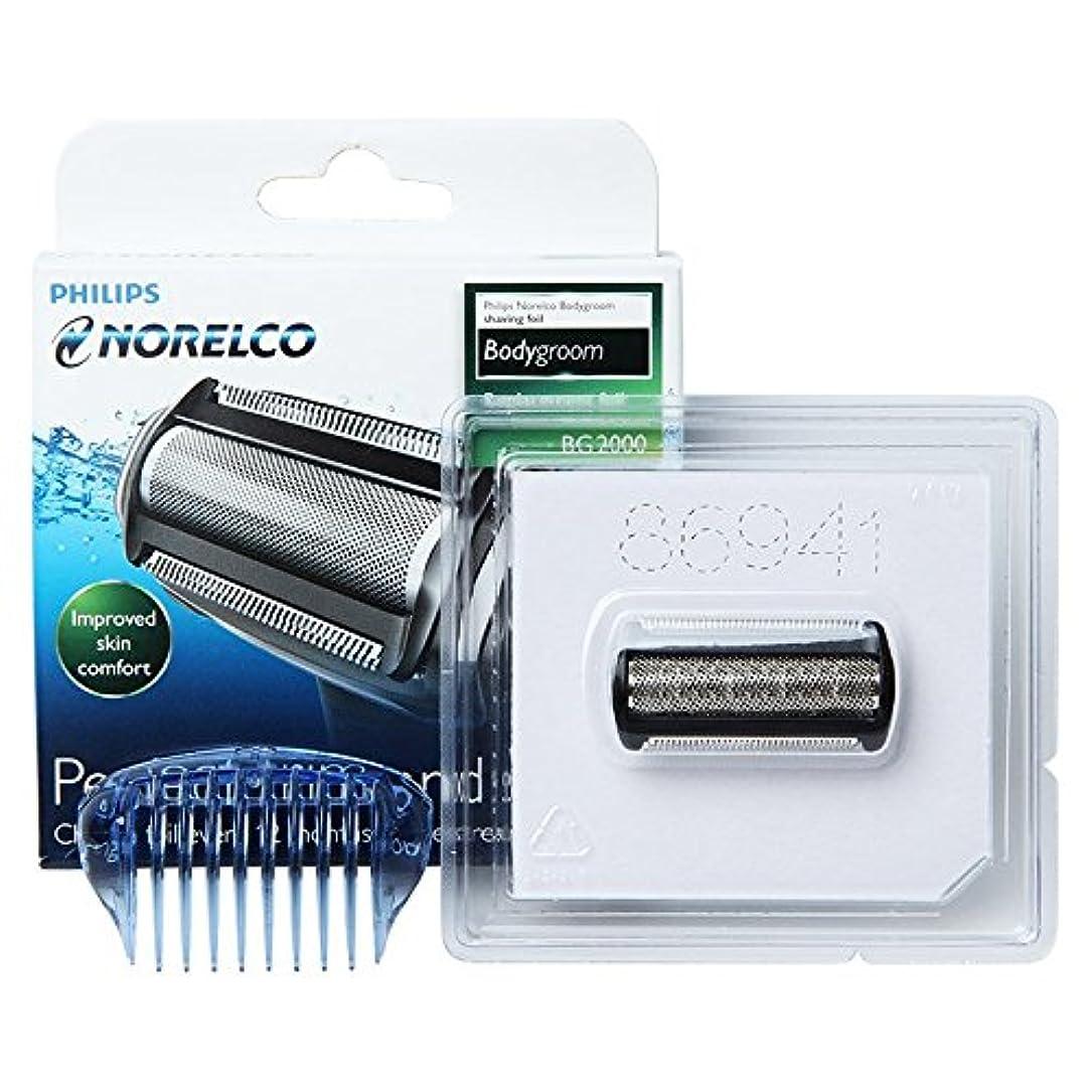 変わる慣性短命Philips BG2000 BG2000 BG2020 2030 2040 のために Norelco Bodygroom 交換ヘッド [並行輸入品]