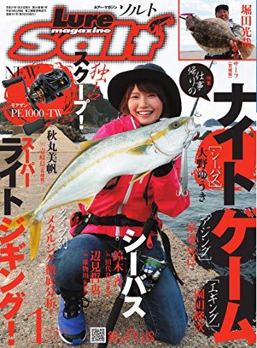 Lure magazine salt[ルアーマガジンソルト]2019年1月号[雑誌]