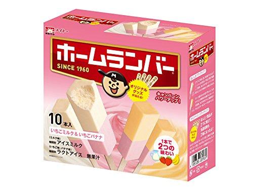 メイトー ホームランバー いちごミルク&いちごバナナ 45ml×10本×8箱