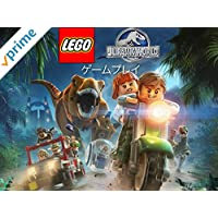 Lego Jurassic World ゲームプレイ