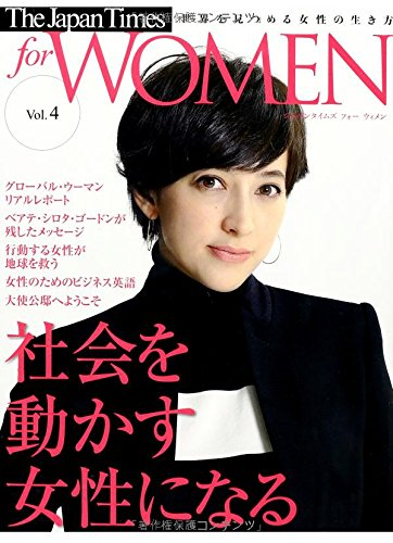 The Japan Times for WOMEN Vol.4