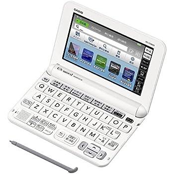 カシオ 電子辞書 エクスワード 実践英語モデル XD-G9800WE ホワイト コンテンツ150