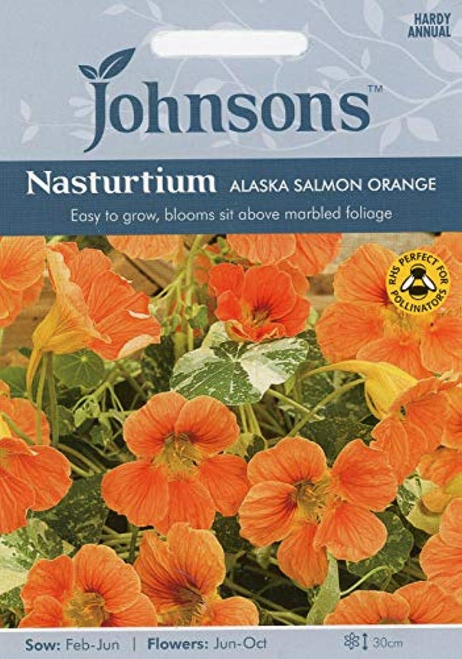 うん留まるジュース種子パッケージ:3:ジョンソンSeedsAlaskaサーモンオレンジシード - Y!