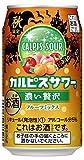 【季節限定】「カルピスサワー」濃い贅沢フルーツミックス缶 [ チューハイ 350ml×24本 ]