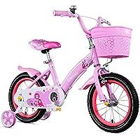 自転車 子供用自転車12/16インチ3-4-8歳の学生ペダル自転車