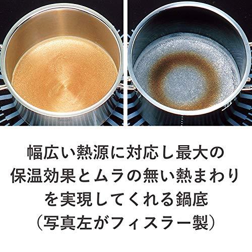 フィスラープロコレクション『ソースパン(浅型)16cm』