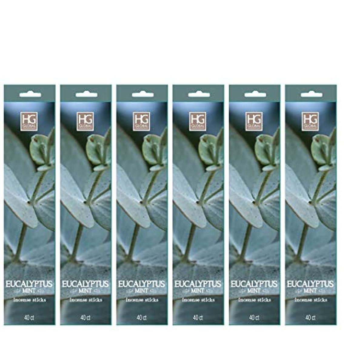 共産主義芝生採用するHosley 's 240 Incense Sticks/約240 gm。ユーカリミント。Highly Fragranced。Ideal Forや結婚式、家、ホームオフィス、瞑想、温めレイキ設定。o4