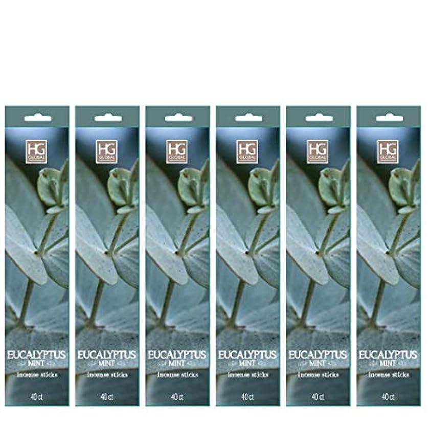 規模レキシコン傾向がありますHosley 's 240 Incense Sticks/約240 gm。ユーカリミント。Highly Fragranced。Ideal Forや結婚式、家、ホームオフィス、瞑想、温めレイキ設定。o4