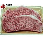 知床牛 ロースステーキ 200g×2