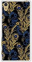 sslink SO-01H/SOV32/501SO Xperia Z5 エクスぺリア ハードケース ca628-1 羽 レトロ ポップ クジャク 孔雀 スマホ ケース スマートフォン カバー カスタム ジャケット docomo au softbank 3キャリア対応