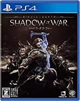 PS4&Xbox One「シャドウ・オブ・ウォー」最新PV2本公開