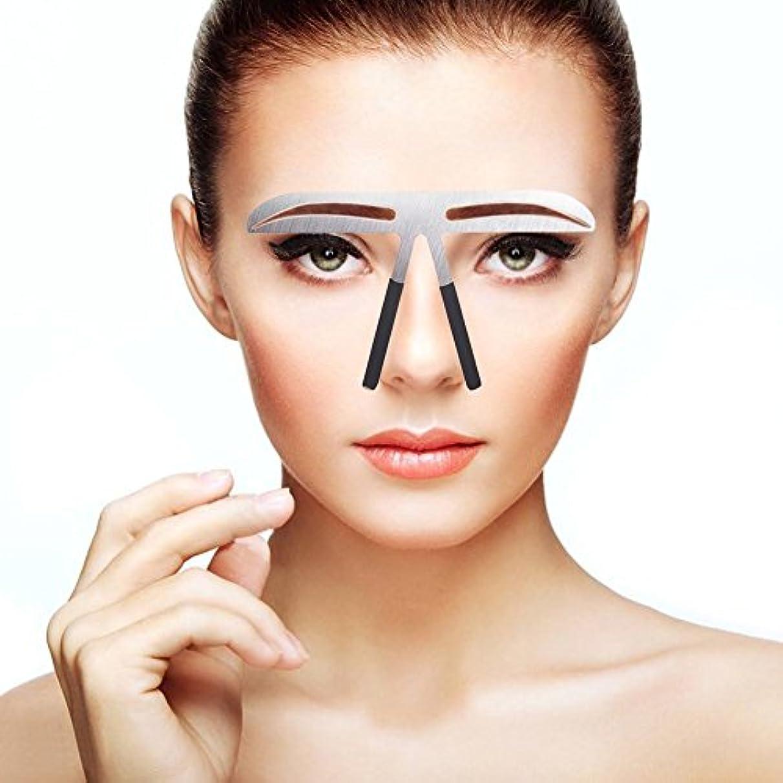 銅学校中毒眉毛テンプレート、眉用ステンシル メイクアップ 美容ツール アイブローテンプレート アートメイク用定規 左右対称 位置決め 繰り返し使用 便利 初心者眉の補助器 男女兼用(04)