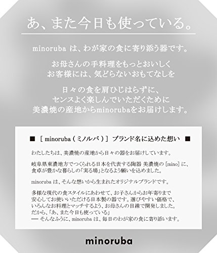 山只華陶苑minoruba(ミノルバ)『すり鉢(小)波紋』