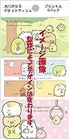 【ハヤシ商事】【ハヤシ】すみっコぐらし6P【6コ】×200点セット (4977033114720)