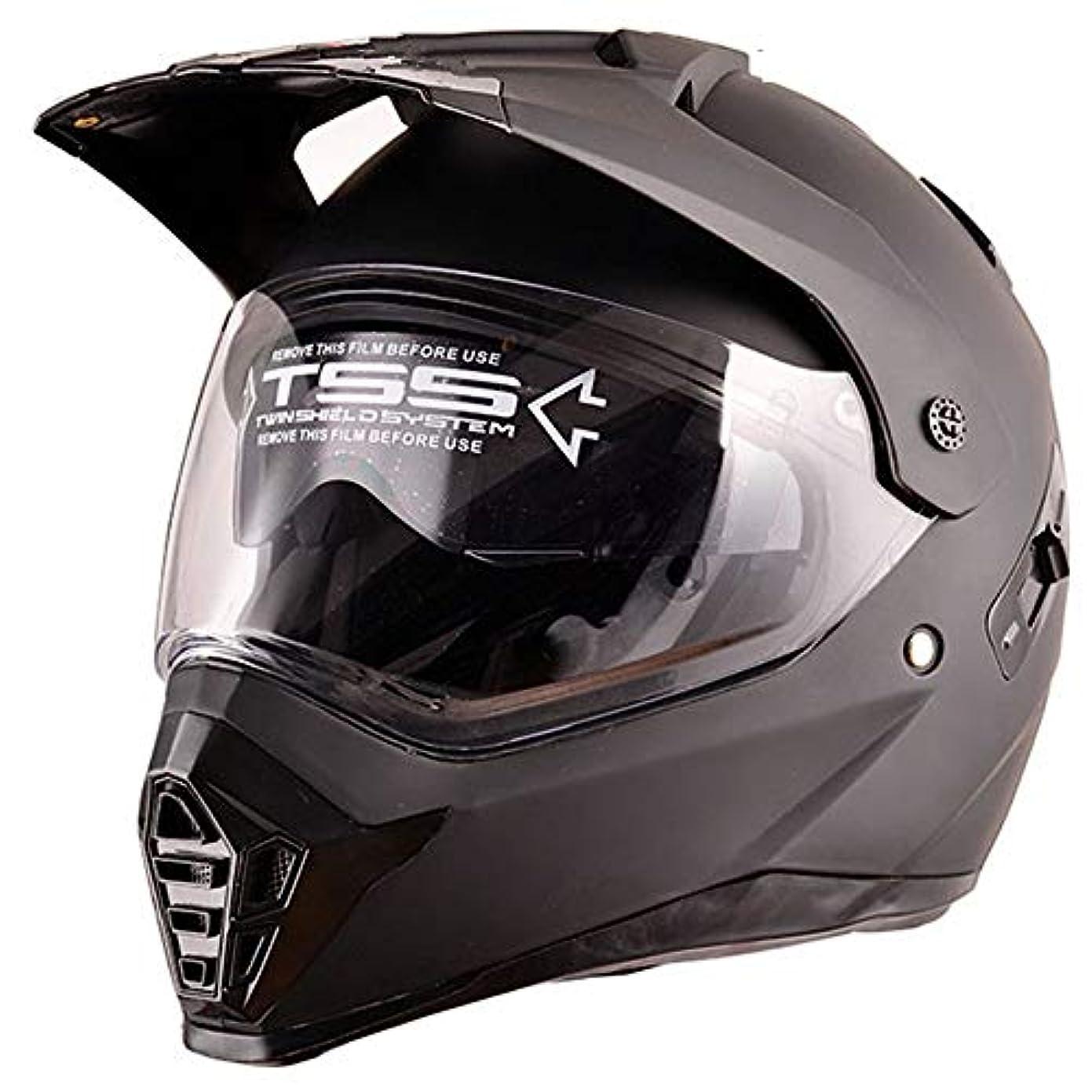 もっともらしい説明する周波数HYH ダブルレンズECEヘルメットモトクロスヘルメットダブルミラーヘルメットマウンテンヘルメットオートバイヘルメットフルカバー四季普遍的な大規模なヘルメット いい人生 (Size : L)