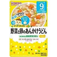 和光堂 グーグーキッチン 野菜と卵のあんかけうどん×6袋