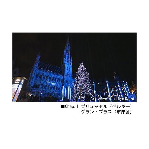 シンフォレストBlu-ray クリスマス・シア...の紹介画像2