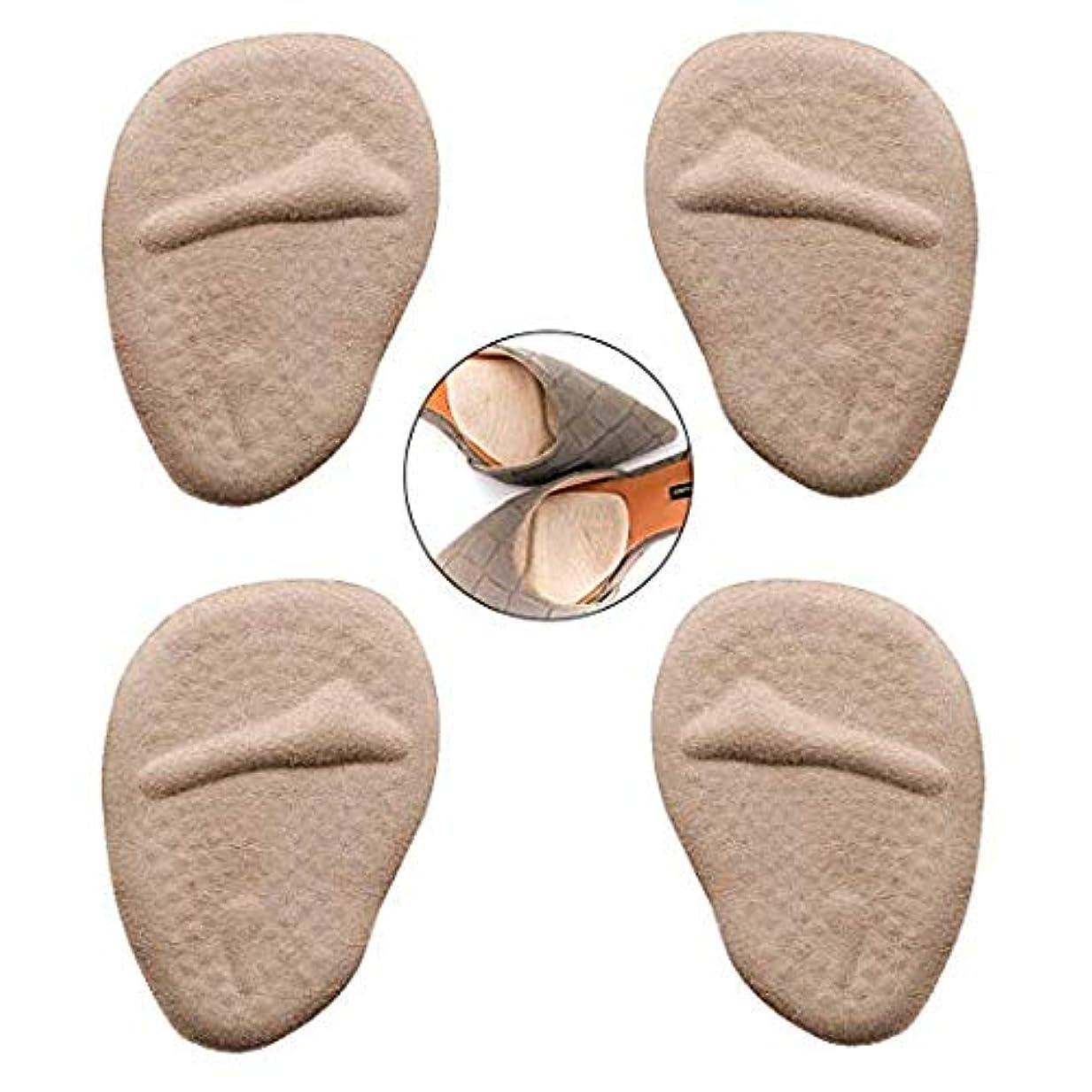 エチケットラッカス同志女性用2ペア中足パッド、フットクッションのプロの再利用可能なシリコンボール、終日の痛みの緩和と快適さ、靴の挿入物に合うサイズ