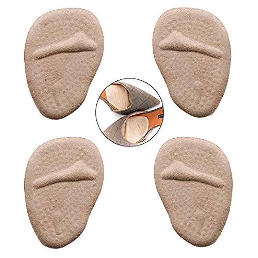 管理するセットするケニア女性用2ペア中足パッド、フットクッションのプロの再利用可能なシリコンボール、終日の痛みの緩和と快適さ、靴の挿入物に合うサイズ