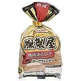 [冷蔵] 燻製屋ウインナー 85g 2袋
