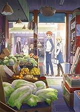 Fateスピンオフ「衛宮さんちの今日のごはん」BD第2巻予約開始