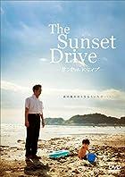 サンセットドライブ~The Sunset Drive~