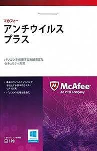 マカフィー アンチウイルスプラス 1年1台版 (ダウンロードライセンス版)