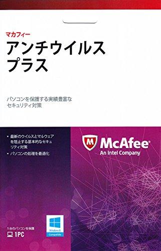 マカフィー アンチウイルスプラス 1年1台版 (ダウンロード...