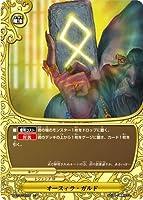 オースィラ・ガルド レア バディファイト 天翔ける超神竜 s-bt06-0033