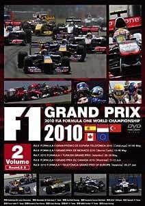 F1 Grand Prix 2010 vol.2 [DVD]
