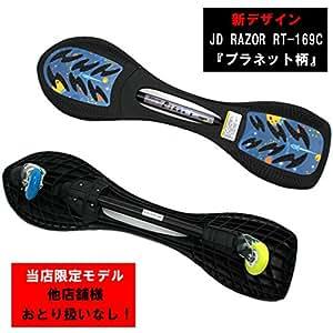 ジェイボード JBOARD RT-169C