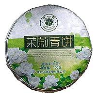 ジャスミンプーアル茶 ジャスミン茶100g 生茶餅雲南名物ジャスミン茶